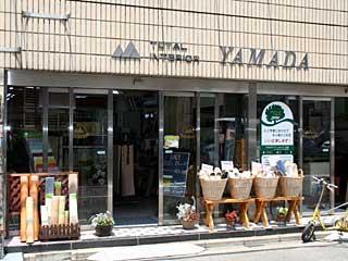 Total Interior Yamada