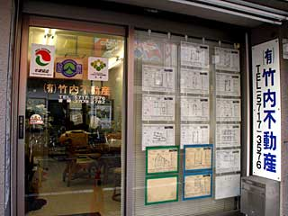 Takeuchi real estate