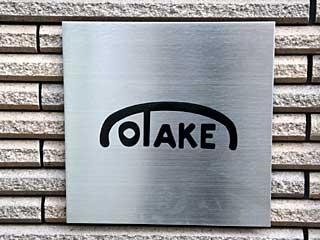 Otake