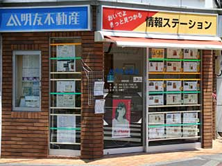 Meiyu Real Estate Pit-in store