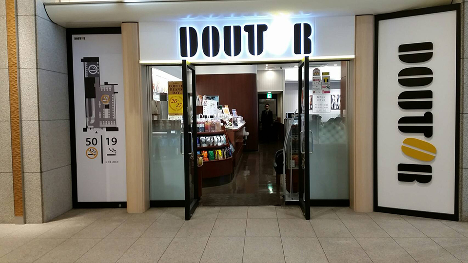 Doutor Coffee Shop SBS Store