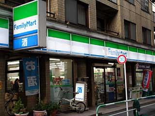 ファミリーマート 用賀2丁目店