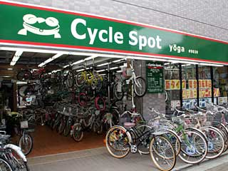 Cycle spot Yoga store